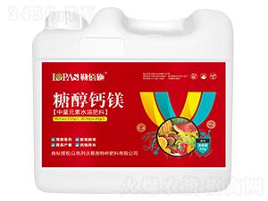 5kg糖醇钙镁中量元素水溶肥料-勒佰施-沃易施
