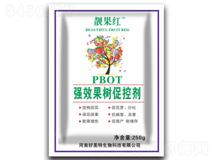 PBOT强效果树促控剂-靓果红-好美特