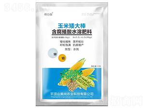 玉米矮大棒-得力咖-美尚农业