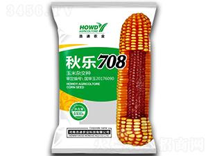 秋乐708-玉米种子-浩迪农业