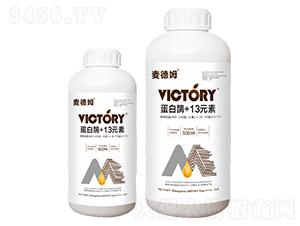 500ml蛋白酶+13元素-麦德姆-维柯托瑞