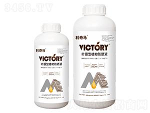 500ml叶膜型植物防晒液-利奇马-维柯托瑞