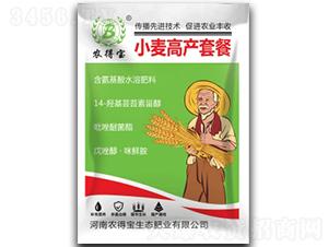 小麦高产套餐-农得宝