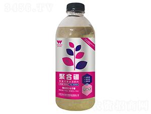 聚合硼(1000ml)-沃尔优