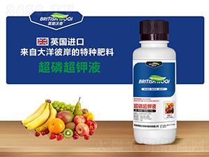 超磷超鉀液0-400-500+TE-英朗沃奇
