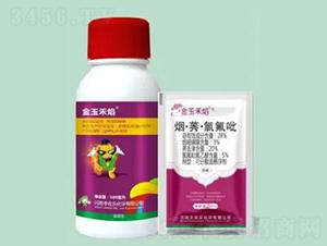 28%烟・莠・氯氟吡-金玉禾焰-丰收乐