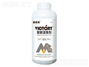 500ml聚能活性剂-奥麦斯-维柯托瑞