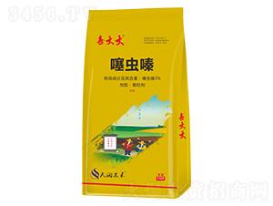 3%噻虫嗪颗粒剂-喜大大-天润三禾