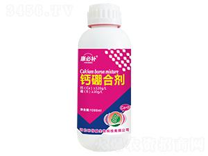 钙硼合剂-康必补-禾特康
