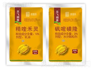 25%矾嘧磺隆+10%精喹禾灵-草飞烟青-丰收乐