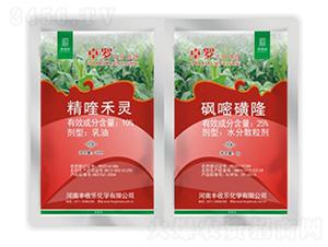 25%矾嘧磺隆+10%精喹禾灵-卓罗之新烟净-丰收乐