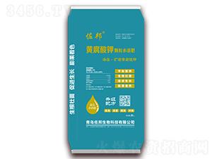 黄腐酸钾颗粒水溶肥-佐邦