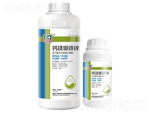 鈣鎂硼鐵鋅-瑞倍達