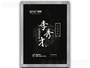 李秀才(小麥套餐)-金萬達及時雨