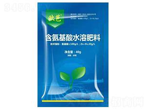 含氨基酸水溶肥料-欧芭-标正农化
