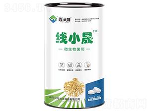 微生物菌剂-线小晟-沃晟农业