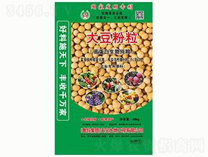 大豆粉粒(高蛋白生物纯粮)-蔬丰园-天宝生物