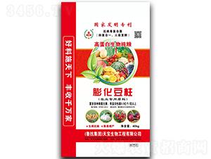 膨化豆柱(高蛋白生物纯粮)-蔬丰园-天宝生物