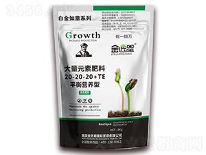 平衡营养型大量元素水溶肥料20-20-20+TE-白金如意-金匠星