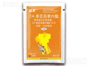 24-表芸苔素内酯(10g)-益�N-中植堂