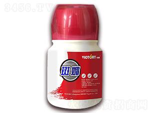 100ml微生物菌剂-斑媚-维柯托瑞