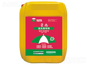 圣女果专用微生物菌剂-爱尚・佑耐施-迪多产