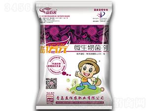 微生物菌剂-益养元-益佰农