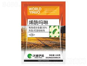 50%希酰吗啉可湿性粉剂-丰泰农业