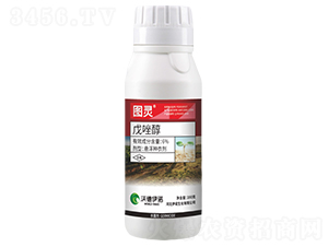 6%戊唑醇悬浮种衣剂-图灵-丰泰农业