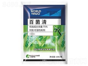 75%百菌清可湿性粉剂-丰泰农业