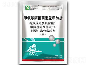 5%甲氨基阿維菌素苯甲酸鹽-農生百家-久豐農業