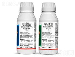 20%呋蟲胺懸浮劑+10%烯啶蟲胺水劑-波爾森