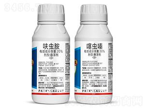 20%呋蟲胺懸浮劑+30%噻蟲嗪懸浮劑-波爾森
