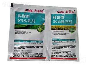 5%高效氯氟氰菊酯水乳剂+30%噻虫嗪悬浮剂-科世杰-萱化威远