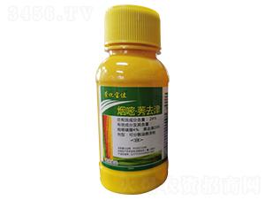 24%烟嘧・莠去津可分散油悬浮剂-萱化威远