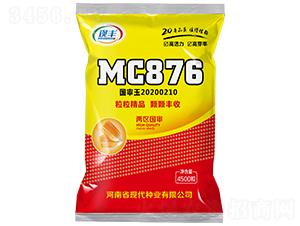MC876-玉米种子-现丰