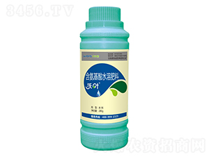 280g含氨基酸水溶肥