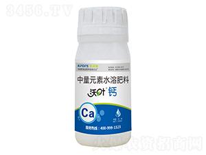 250ml沃叶钙-夫沃