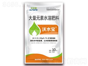 大量元素水溶肥料10-