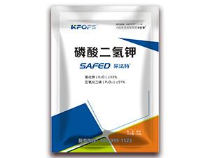 20g磷酸二氢钾-采法特-夫沃施