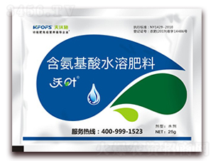 25g含氨基酸水溶肥料-沃叶-夫沃施