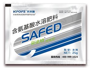 25g含氨基酸水溶肥料-采法特流体肥-夫沃施
