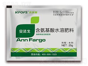 25g含氨基酸水溶肥料-安法戈-夫沃施