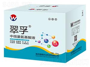中微量氨基酸液-翠孚-�w禾肥料