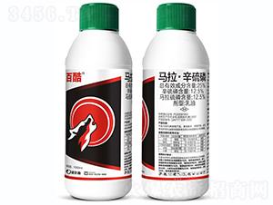 25%馬拉·辛硫磷-百酷-波爾森