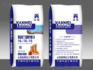 盐煤硫酸钾复合肥料16-16-16(50kg)