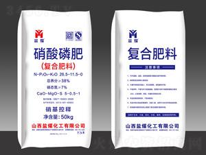 盐煤硝酸磷肥26.5-11.5-0(40-50kg)
