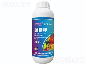 聚能钾-产丰保-华创天威