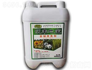 盐碱改良剂-沃丰地宝-沃丰隆