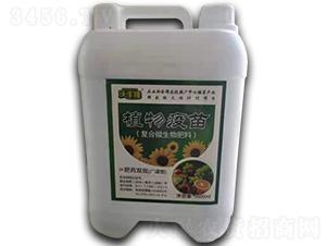 复合微生物肥料-植物疫苗-沃丰隆